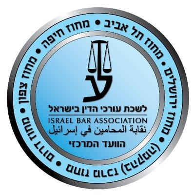 עמית פרלמן - דוברות לשכת עורכי הדין